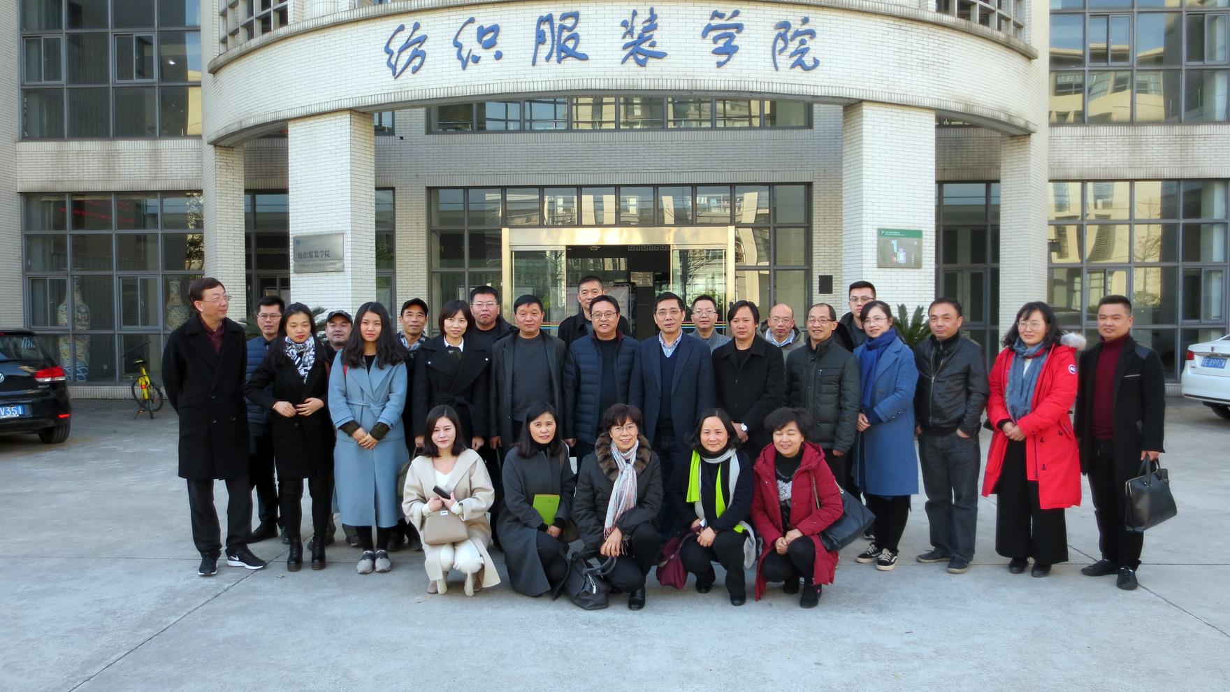 2018年1月12日,嘉兴市服装行业考察团赴江南大学学习考察。
