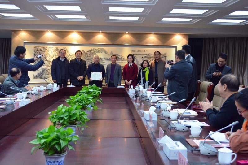 2017年12月12日,市工业lovebet体育娱乐网址协会聘请江南大学张福昌教授为总顾问。