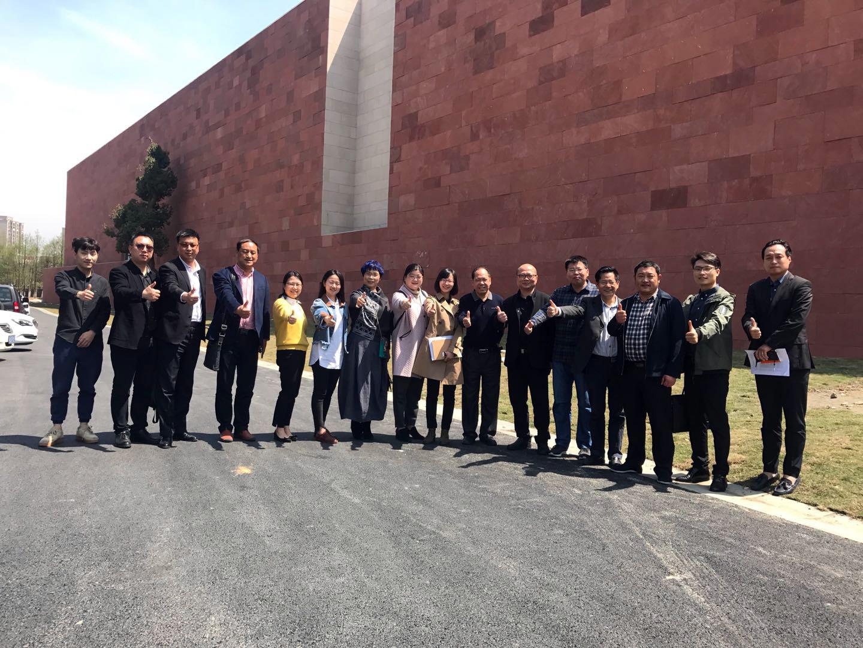 嘉兴市时尚产业考察团赴杭州参观学习