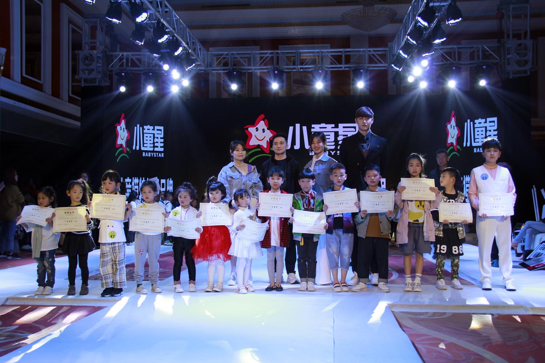 第六季《中国好猫步》大赛在平湖举办
