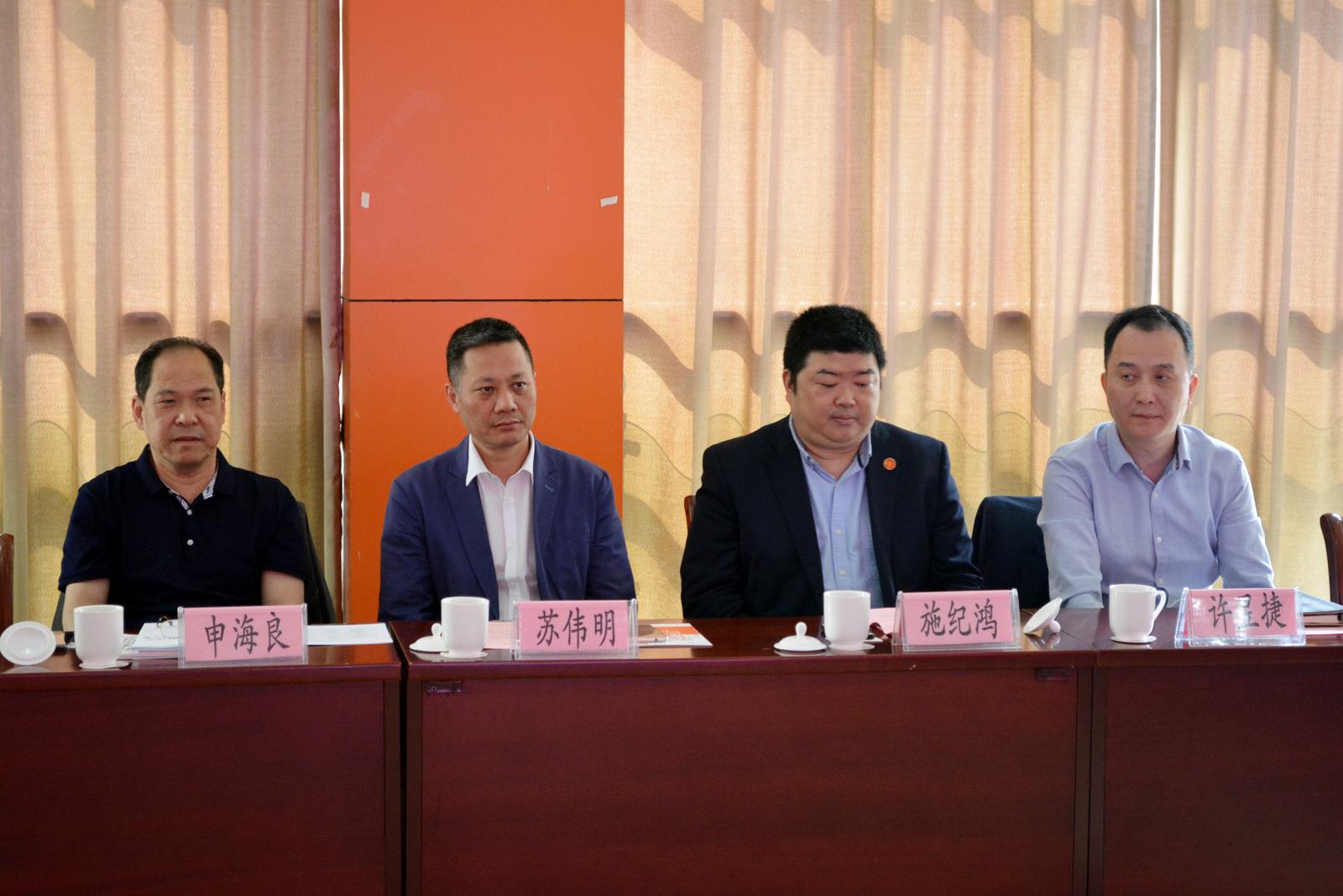 嘉兴市工业lovebet体育娱乐网址协会二届二次理事会胜利召开