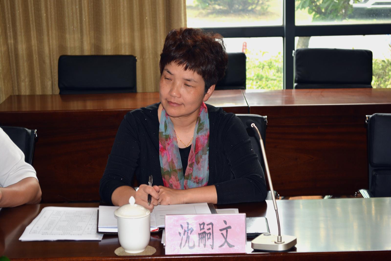 5月29日下午,省级工业lovebet体育娱乐网址示范建设工作研讨会在上海交大(嘉兴)科技园召开