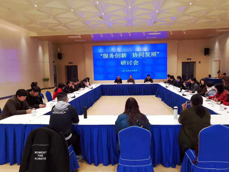 嘉兴市工业lovebet体育娱乐网址协会组团赴杭州良渚参观学习